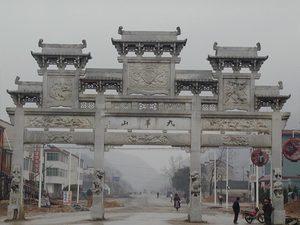 九华山石雕牌坊