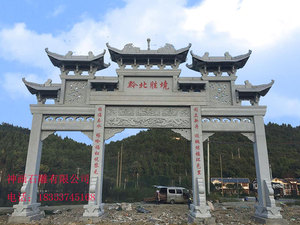 花岗岩石牌坊建筑