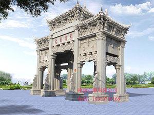 景区石牌坊建筑