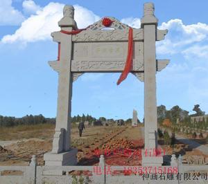 贵州石牌坊