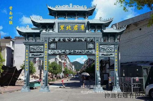 广东农村石牌坊有哪些特点
