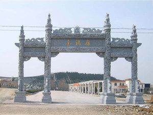 金鸡岭石雕牌坊